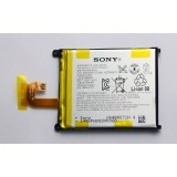 Akumuliatorius Sony D6502/D6503/D6543 Xperia Z2 originalas