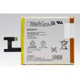 Akumuliatorius Sony L36h/C6603/C6602 Xperia Z originalas LIS1502ERPC
