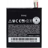 Akumuliatorius HTC One Max originalas