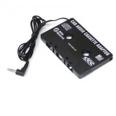 Audio kasetės adapteris LP
