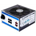 Maitinimo blokas CHIEFTEC 650W PSU, 85+,230V W/CABLE MNG