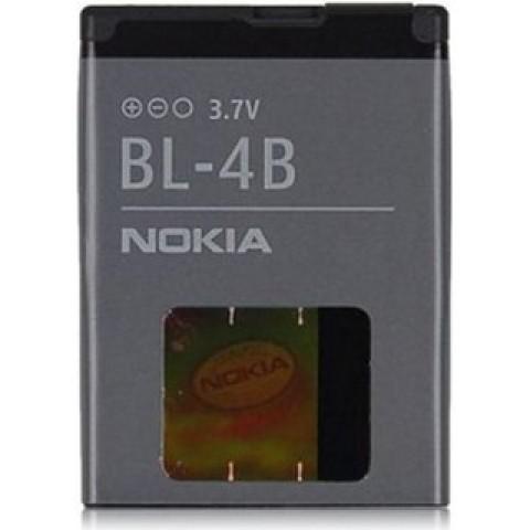 Akumuliatorius BL-4B Nokia 6111/7370 originalas