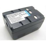 Akumuliatorius fotoaparatui Panasonic VW-VBS20E 4,8V 4200mAh
