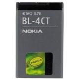 Akumuliatorius BL-4CT Nokia 5310 originalas