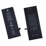 Akumuliatorius iPhone 6S  (O)