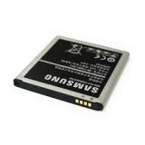 Akumuliatorius Samsung G530/G531/J320/J500 2600mAh (O)