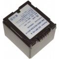 Akumuliatorius vaizdo kamerai Panasonic CGA-DU06 7,4V 750mAh