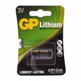 Elementas GP CR123A 3V