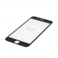 LCD apsauginis stikliukas iPhone 7 Tempered Glass silver