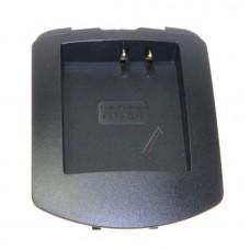Adapteris akumuliatoriui Canon LP-E10