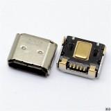 Krovimo lizdas HTC One2 (M8) (O)