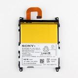 Akumuliatorius Sony L39h/C6903 Xperia Z1 (O)