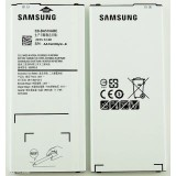 Akumuliatorius Samsung A510F Galaxy A5 2016 (O)