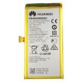 Akumuliatorius Huawei Honor 7 originalas