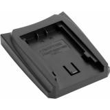Adapteris akumuliatoriui Samsung BP105R