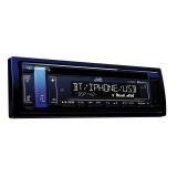 Automagnetola JVC KD-R889BT CD, USB, MP3, BT