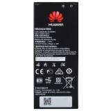 Akumuliatorius Huawei Honor 4A/Y5 II/Y6 HB4342A1RBC originalas
