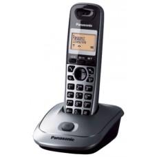 Bevielis telefonas Panasonic KX-TG2511FX
