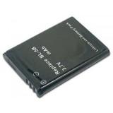 Akumuliatorius BL-5B Nokia 5140, 3220