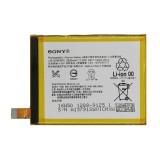 Akumuliatorius Sony E6553 Xperia Z3+/Xperia Z4 (O)
