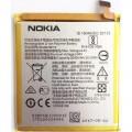 Akumuliatorius  Nokia 3 HE319 (O)