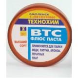 Litavimo fliusas-pasta Technochim VTS 20ml Q-VTS20