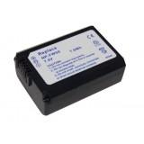 Akumuliatorius fotoaparatui Sony NP-FW50 7,4V 950mAh