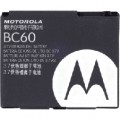 Akumuliatorius Motorola L7 (BC60) (HQ)