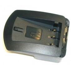 Adapteris akumuliatoriui Canon NB-1L