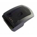 Adapteris akumuliatoriui Nikon EN-EL2