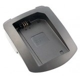 Adapteris akumuliatoriui Nikon EN-EL7