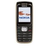 Korpusas Nokia 1650 (HQ)