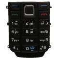 Klaviatūra Nokia 6151 (HQ)