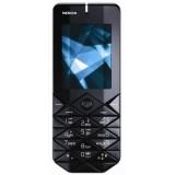 Korpusas Nokia 7500 (HQ)
