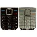 Klaviatūra Nokia 6070 (HQ)