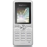 Korpusas Sony Ericsson T250 (HQ)