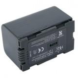 Akumuliatorius vaizdo kamerai Panasonic CAMC.DVBP220-A (1010)