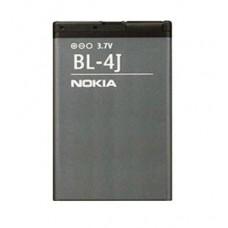 Akumuliatorius BL-4J Nokia C6-00 HQ