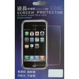 LCD apsauginė plėvelė SAMSUNG i9100 / i9005 GALAXY S2/ S2 plus