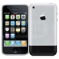 Korpusas iPhone 2G (HQ)