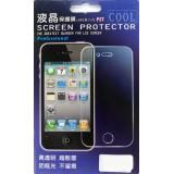 LCD apsauginė plėvelė IPHONE 4 dviguba