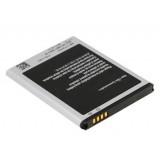 Akumuliatorius Samsung Nexus i9250 (HQ)