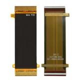 Flex Sony Ericsson W100 HQ