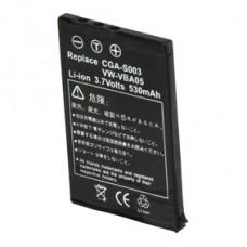 Akumuliatorius fotoaparatui Panasonic CGA-S003 3,7V 530mAh