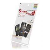LCD apsauginė plėvelė Sony ST27i Xperia Go