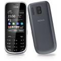 Korpusas Nokia 202 Asha black HQ