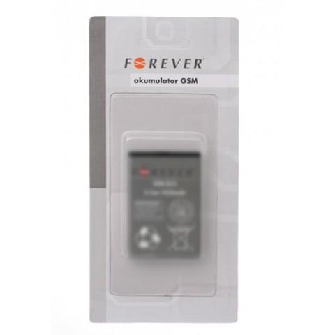Akumuliatorius BL-4B Nokia 6111 Forever