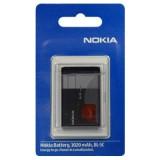 Akumuliatorius Nokia BL-5C 1020mAh originalas